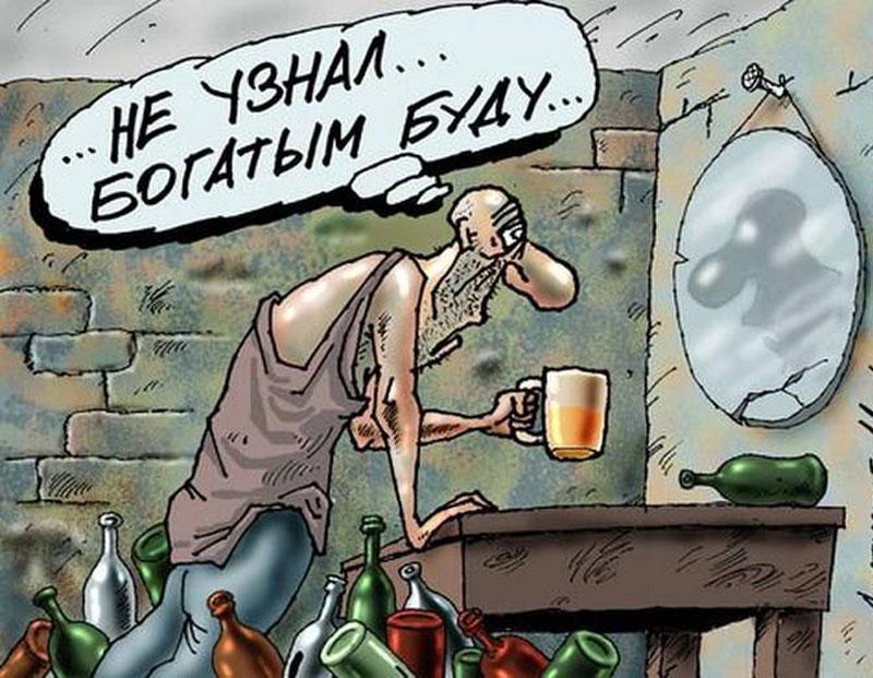 Картинки пьянок приколы