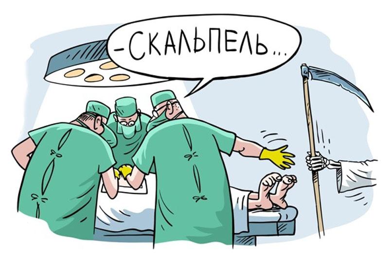 Смешная картинка про хирурга, анимационная добрым утром